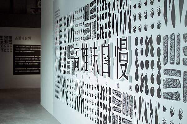 2013高雄設計節-63.jpg