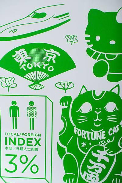 2013高雄設計節-68.jpg