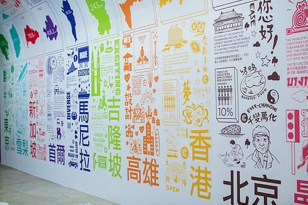 2013高雄設計節-71.jpg