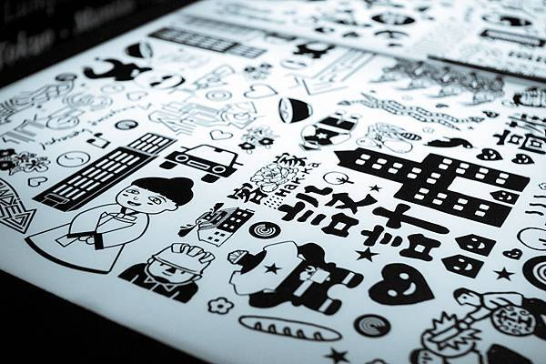 2013高雄設計節-121.jpg