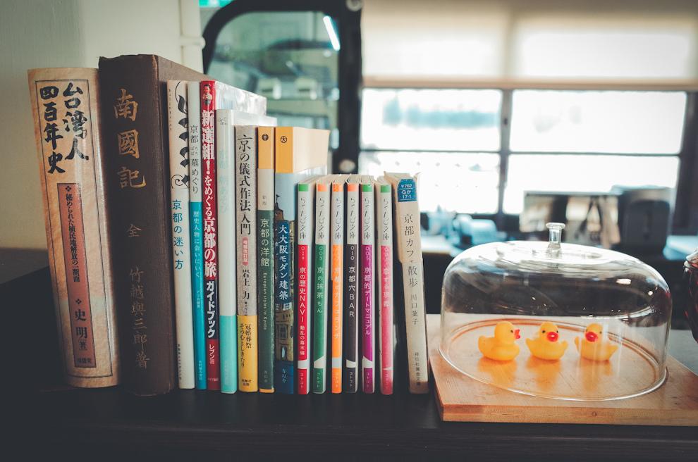 書店喫茶一二三亭-15