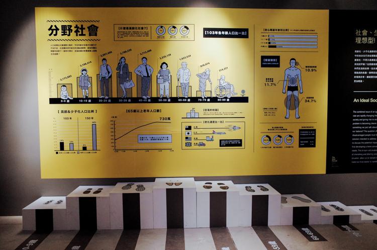 2015高雄設計節-10.jpg