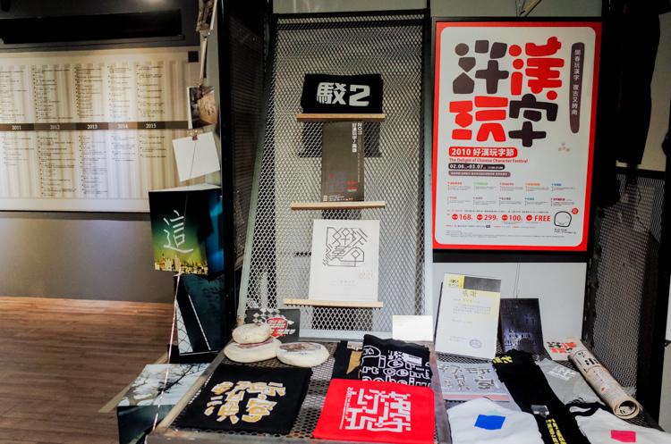 2015高雄設計節-129.jpg