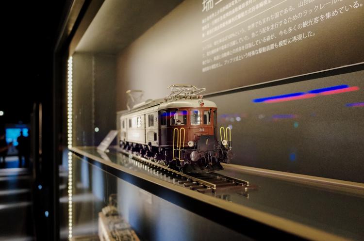 哈瑪星鐵道館-70