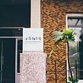 小花麵包店-2-1.jpg