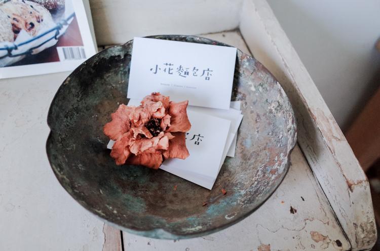 小花麵包店-11.jpg