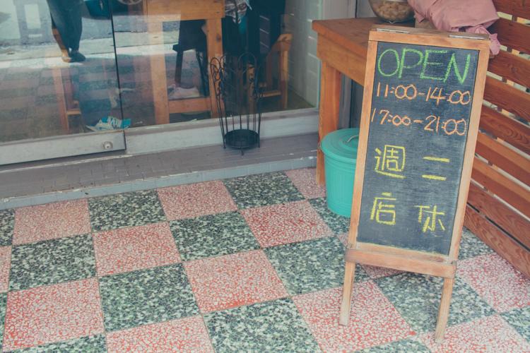 阿貴食堂-4.jpg