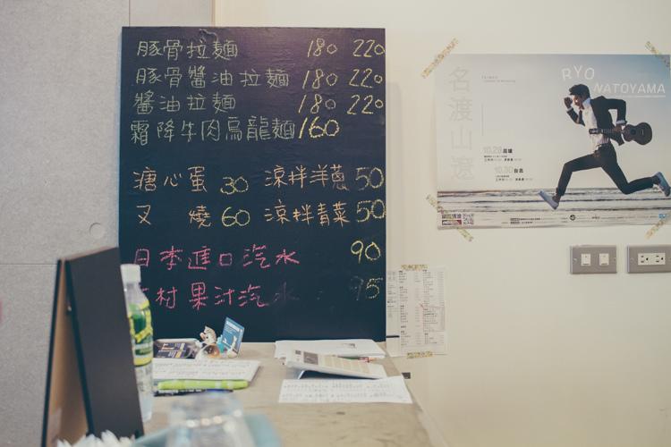 阿貴食堂-11.jpg