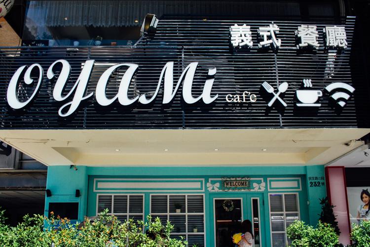 oyami-11.jpg