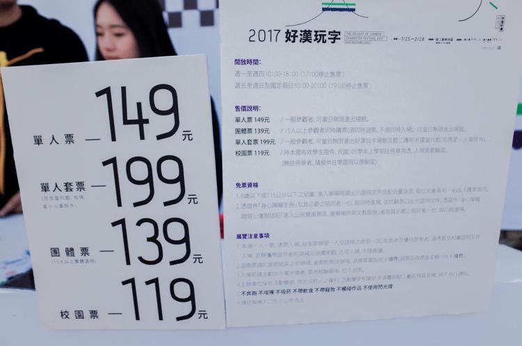 好漢玩字節-5.jpg