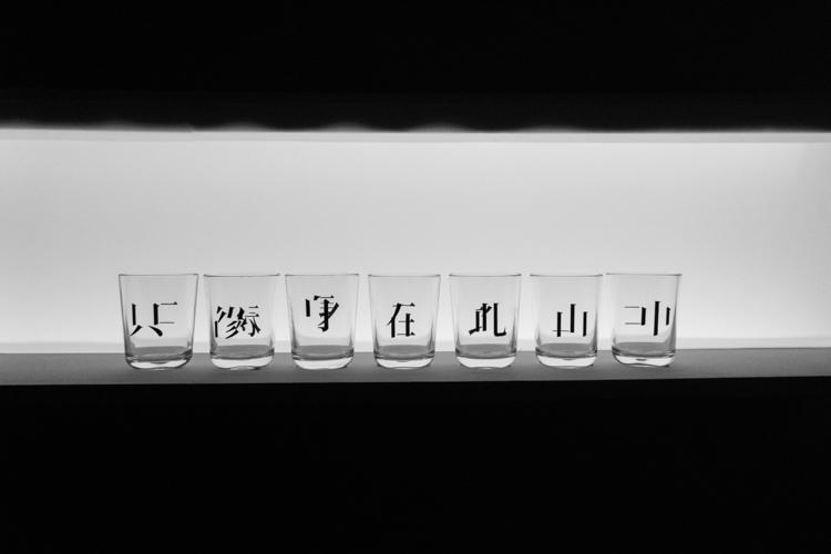 好漢玩字節-11 2.jpg
