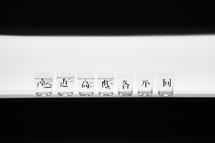 好漢玩字節-12-3.jpg