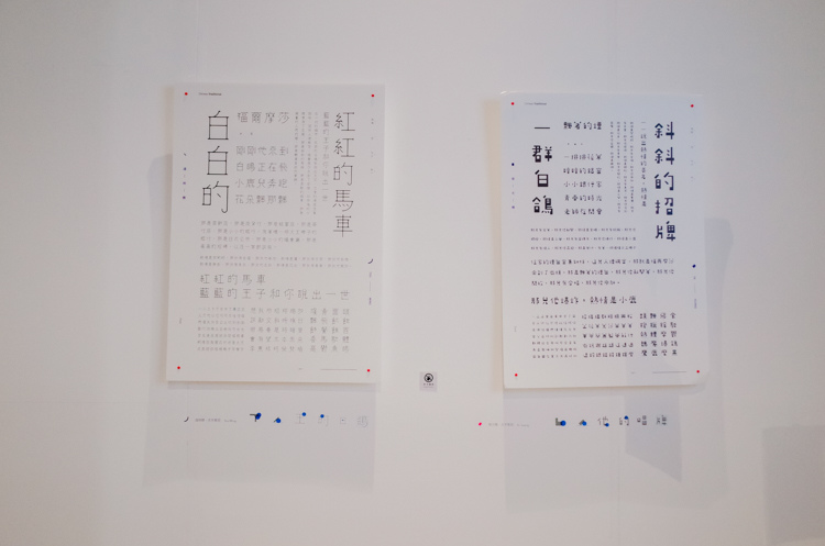 好漢玩字節-13.jpg
