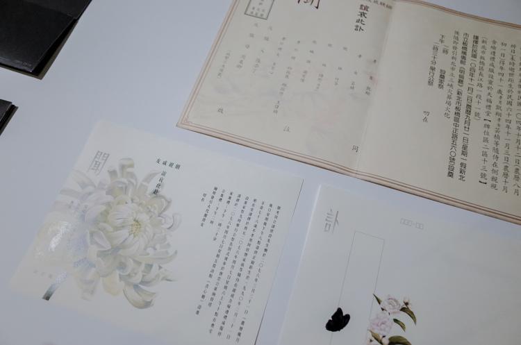 好漢玩字節-24.jpg