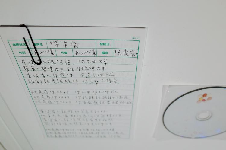 好漢玩字節-28.jpg