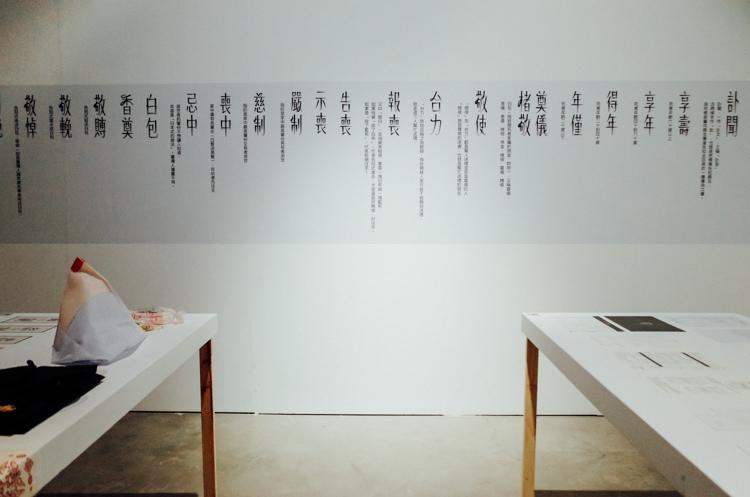 好漢玩字節-29.jpg