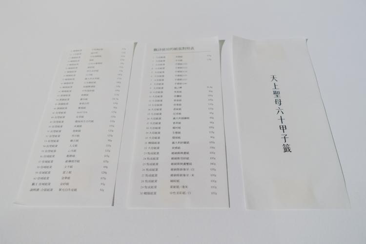好漢玩字節-57 2.jpg