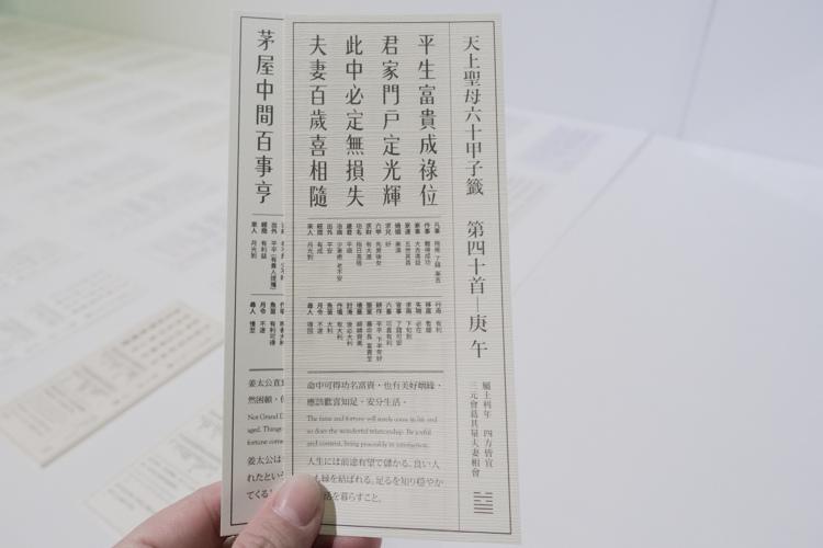 好漢玩字節-59 2.jpg