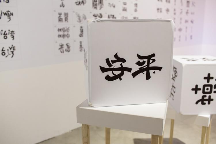 好漢玩字節-59.jpg
