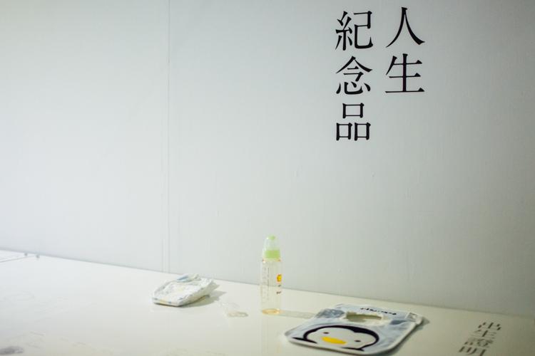 好漢玩字節-62.jpg