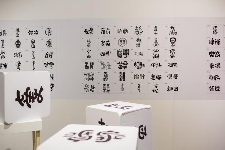 好漢玩字節-61.jpg