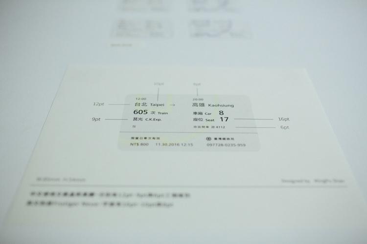 好漢玩字節-65.jpg