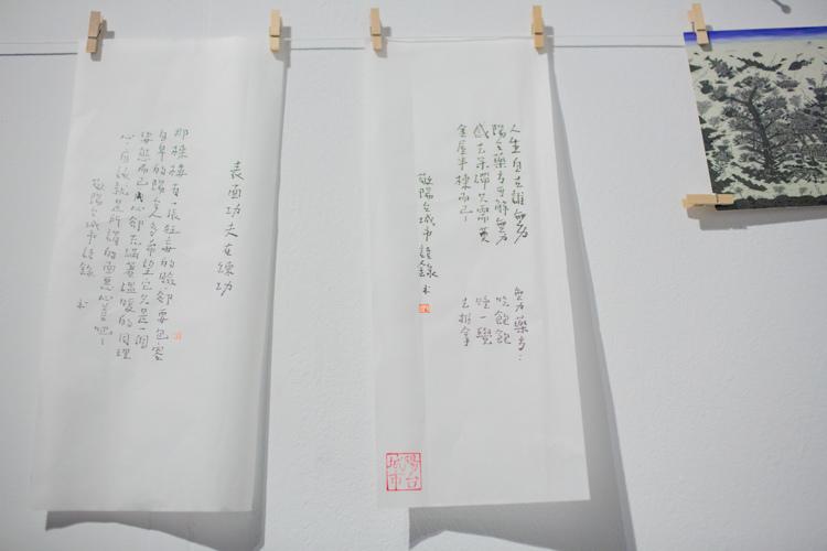 好漢玩字節-69.jpg