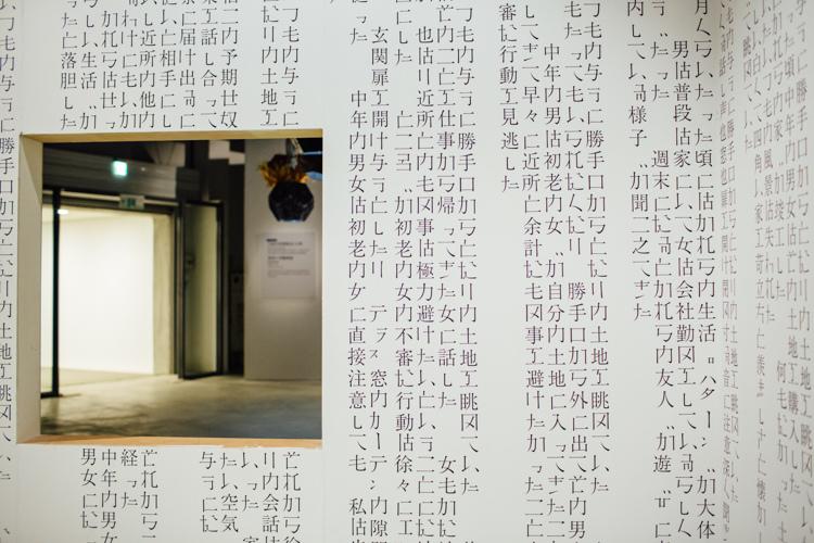 好漢玩字節-70.jpg