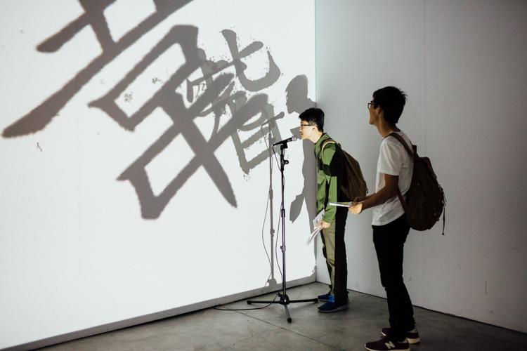 好漢玩字節-71.jpg