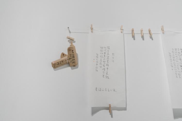 好漢玩字節-76 2.jpg