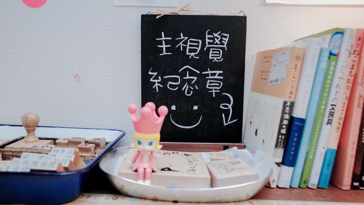 20190906小徑新光展2-23.jpg
