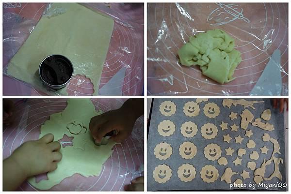 養樂多餅乾2.jpg