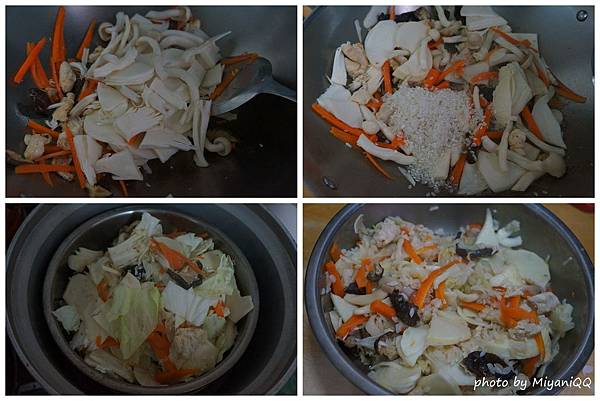 綠竹筍炊飯3.jpg