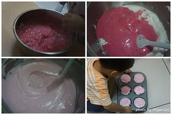 粉紅色蛋糕2.jpg
