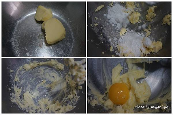 奶油餅乾1.jpg