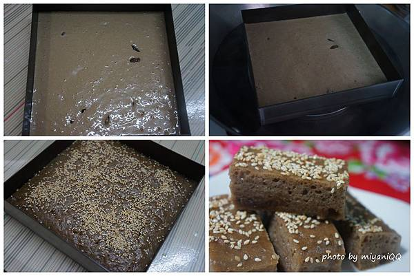 黑糖糕藕粉4.jpg