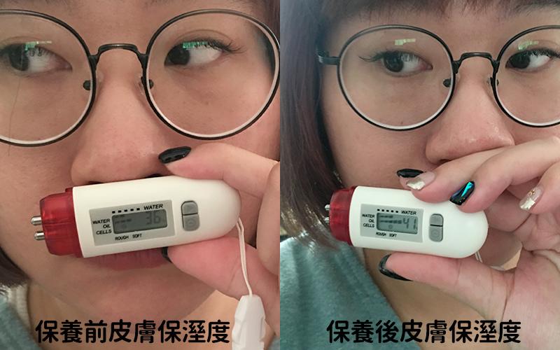 20161229艾博妍7