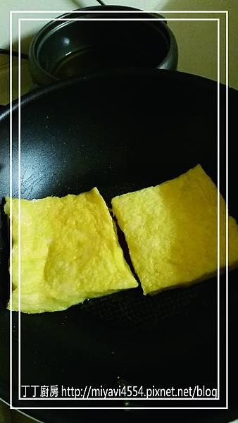 9煎吐司.jpg