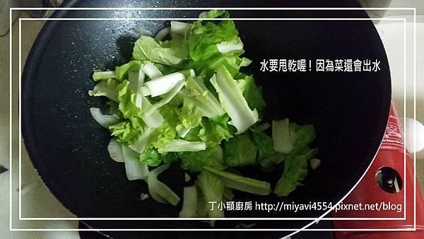 4.下青菜.jpg