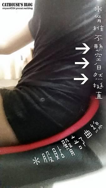 20150527_163739.jpg