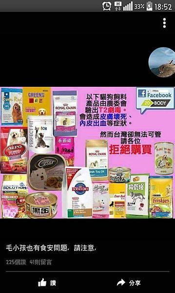 FB_IMG_1439339609167.jpg