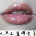 唇部3.jpg