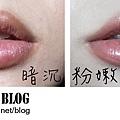 唇部對比.jpg