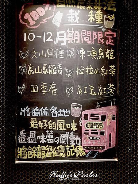 05冷泡茶 (4).jpg