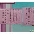 KPC190014.jpg