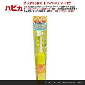 幼童電動牙刷(一歲以上適用)