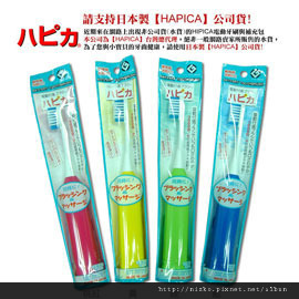 大人電動牙刷(成人適用)