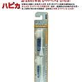 負離子刷頭補充包(成人適用)