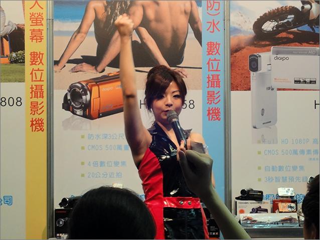 2010年高雄3C展_1.jpg