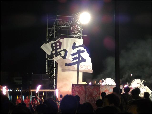 2010年高雄萬年季_1.jpg